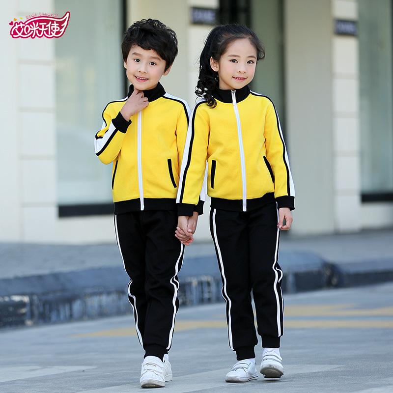 学生秋冬装 运动会校服订做黄色套装
